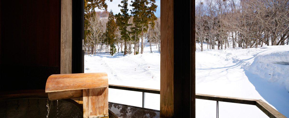 晴れた冬の日 ぶなの湯
